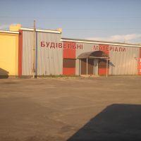 Костопіль, автовокзал, Костополь