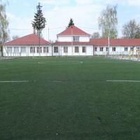 Спортивний ліцей 5, Костополь