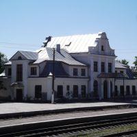 Kostopil Railway Station, Костополь