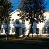 Школа #3 у Костополі, Костополь