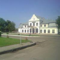 Залізничний вокзал, Костопіль., Костополь