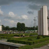 Monument, Кузнецовск