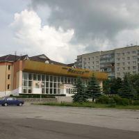 Policija, Кузнецовск