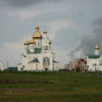 New religion, Кузнецовск
