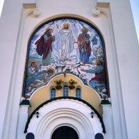 Кузнецовск Kuznetsovsk Svyato-Preobrazhenskiy Cathedral., Кузнецовск