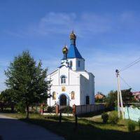 Кузнецовск, Кузнецовск