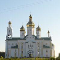 Свято Преображенський кафедральний собор - Holy Transfiguration Cathedral, Кузнецовск