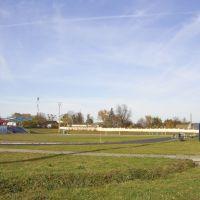 Sports ground, Острог