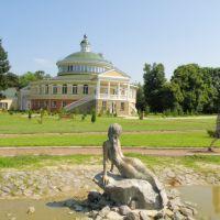 Парк Академії, Острог