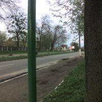 Зупинка, Острог
