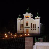 Баптистська церква, Острог