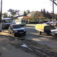 Bus stop, Острог