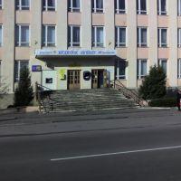 Пошта 2, Острог