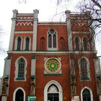 Костел Святого Антония 1868-1900гг. Изначально здание было увенчано 2 мя шпилями и украшено фресками и витражами., Ровно