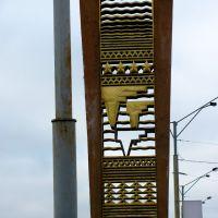 Мост через р. Устье., Ровно