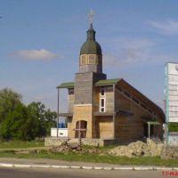 церква, Сарны