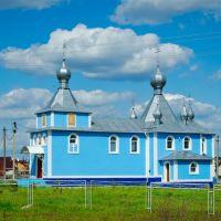 церковь, Сарны