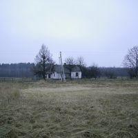 """""""Батьківська хата"""", Червоноармейск"""