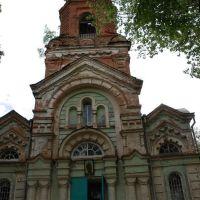 Церковь Архангела Михаила в Ахтырке, Ахтырка