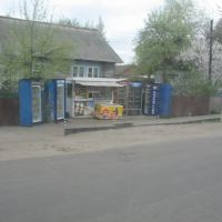 """новое кафе"" нa автобусной станции  (Modern Bar near bus station), Ахтырка"