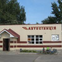 Автостанция Ахтырка, Ахтырка