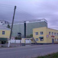 КХП, Ахтырка