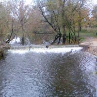 Типа водопад, Ахтырка