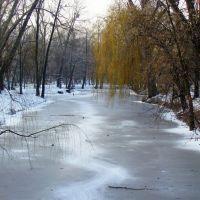 Okhtkyrka river/ речка АХтырка, Ахтырка