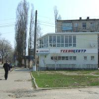 Техноцентр, Ахтырка