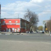 vicotek, Ахтырка