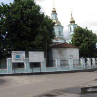 церковна огорожа, Ахтырка