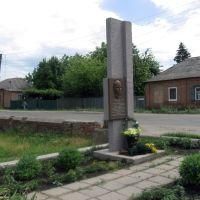 памятник радистці Лебедєвій, Ахтырка