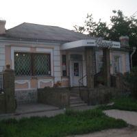Крамничка(1910 року побудови), Ахтырка