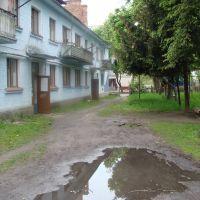 двор, 9-го января, 25, Белополье