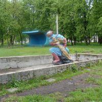 Иван-Царевич, Белополье