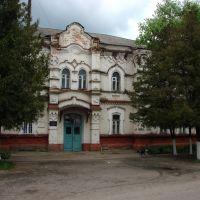 Колишнє Олександрівське ремісниче училище., Белополье