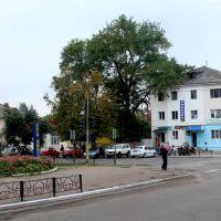перехрестя вулиць Леніна та  1Травня -  street intersection  of Lenin and 1 May, Белополье