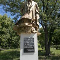 Памятник Т. Г. Шевченко, Белополье