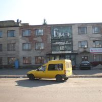 Белопольский механический завод, Белополье