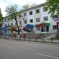 вул. Леніна, будинок торгівлі  - House Commerce, Lenin Street   2009 р, Белополье