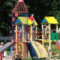 Белопольский детский парк  - Children Park, Белополье