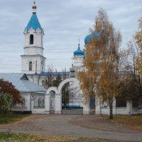 Петропавлівська церква - Church of Saints Peter and Paul, Белополье