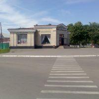 Гастроном_08.07, Бурынь