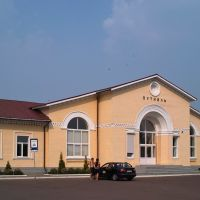 Вокзал ст. Путивль та привокзальна площа м. Буринь - Putyvl st. house & Buryn station square, Бурынь