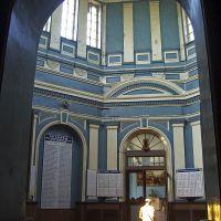 внутри станции, Ворожба