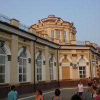 Ukraine. Vorozhba., Ворожба