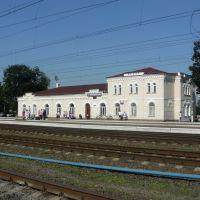 Станция Терещенская (бывшая Воронежская), Воронеж