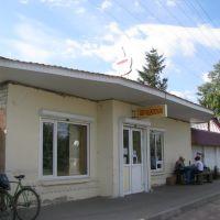 "Магазин ""на хлебзаводе"", Воронеж"