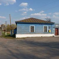Почта, Воронеж