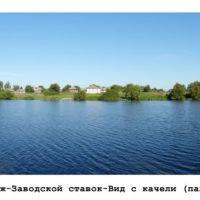 Воронеж Заводская_панорама, Воронеж